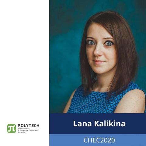 Lana Kalikina