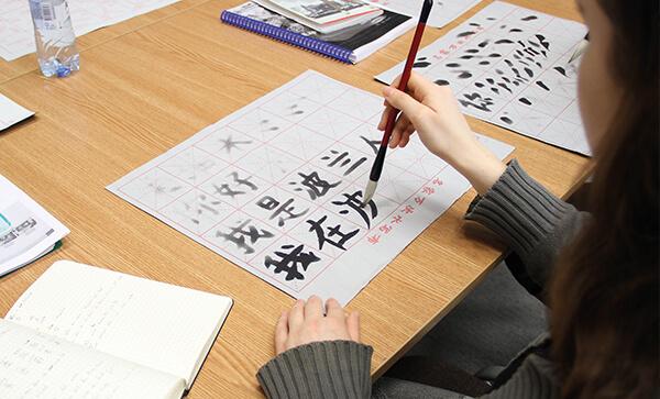 Kurs jęz. chińskiego