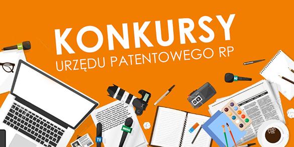 Konkursy Urzędu Patentowego