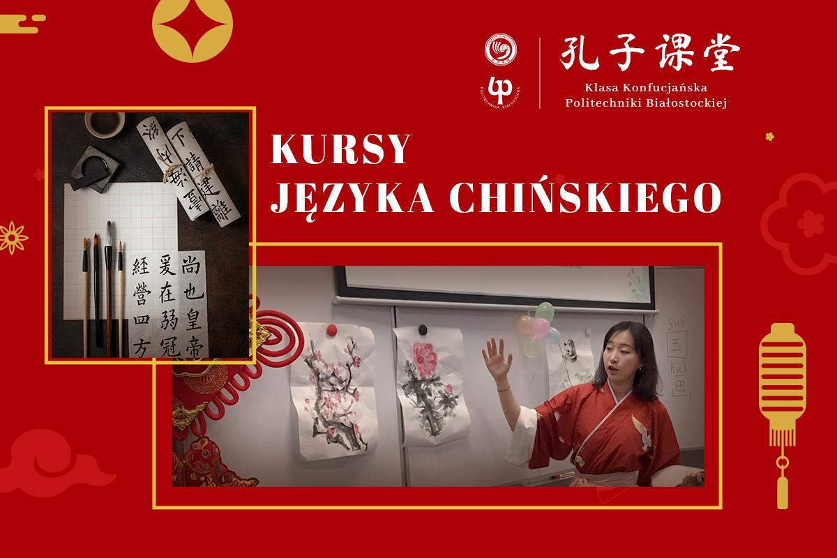 Grafika - kursy języka chińskiego
