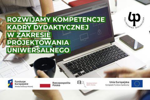 Rozwijamy-kompetencje-kadry-dydaktycznej, grafika