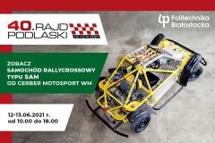 SKN Cerber Motorsport, grafika