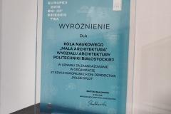 """Koło naukowe """"mała ARCHITEKTURA"""" wyróżnione przez Narodowy Instytut Dziedzictwa"""