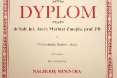 2-dyplom-JZmojda